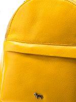 Рюкзак Labbra L-HF1805 Желтый