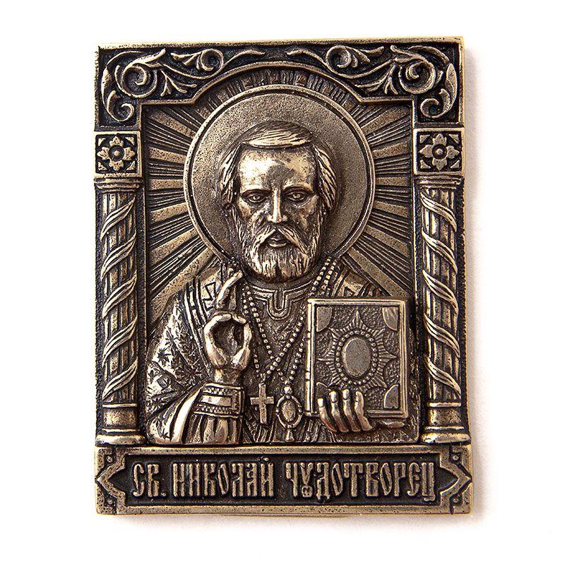 """Икона """"Николай Чудотворец"""" из бронзы"""