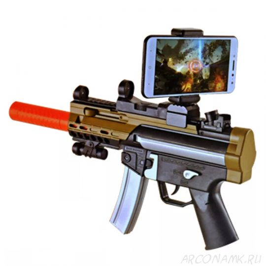 Автомат для игры AR Gun Game