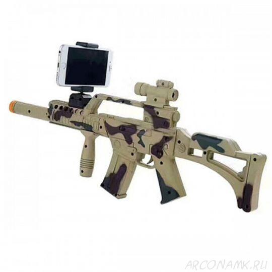 Автомат дополненной реальности AR GAME AR-3010