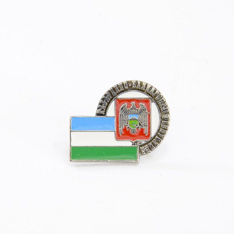 "Значок ""КБР. Флаг"""