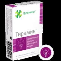Тирамин пептид щитовидки