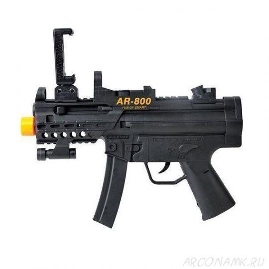 Автомат дополненной реальности AR GAME AR-800