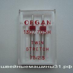 Иглы для трикотажа двойные № 75, расстояние между иглами 2.5 мм.  2 шт.   цена 390 руб.