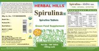 Спирулина в таблетках 500мг Хербал Хилс | Herbal Hills Spirulina Tablets