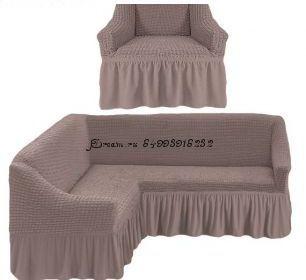 """Набор чехлов на 1 угловой диван и 1 кресло """"Бежевый"""""""