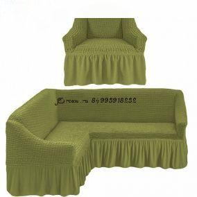 """Набор чехлов на 1 угловой диван и 1 кресло """"Зелёный"""""""