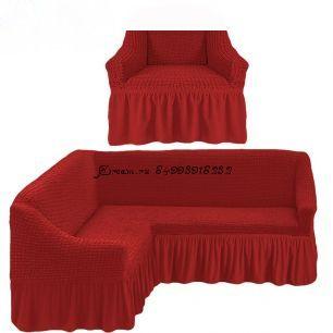 """Набор чехлов на 1 угловой диван и 1 кресло """"Красный"""""""