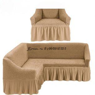 """Набор чехлов на 1 угловой диван и 1 кресло """"Кремовый"""""""