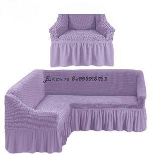"""Набор чехлов на 1 угловой диван и 1 кресло """"Лиловый"""""""