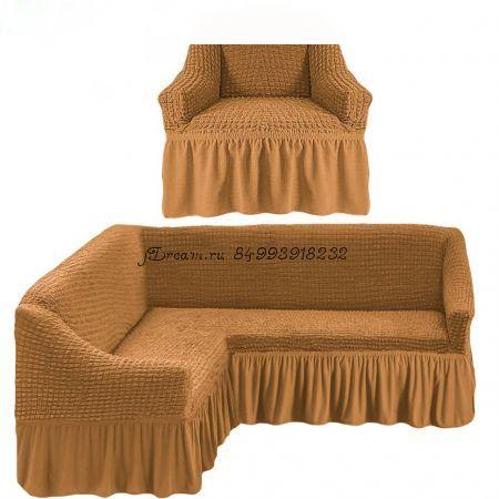 """Набор чехлов на 1 угловой диван и 1 кресло """"Медовый"""""""