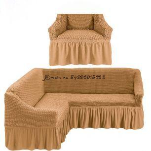 """Набор чехлов на 1 угловой диван и 1 кресло """"Песочный"""""""