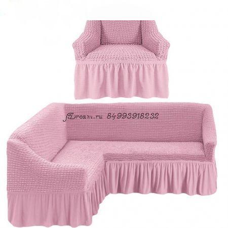 """Набор чехлов на 1 угловой диван и 1 кресло """"Розовый"""""""