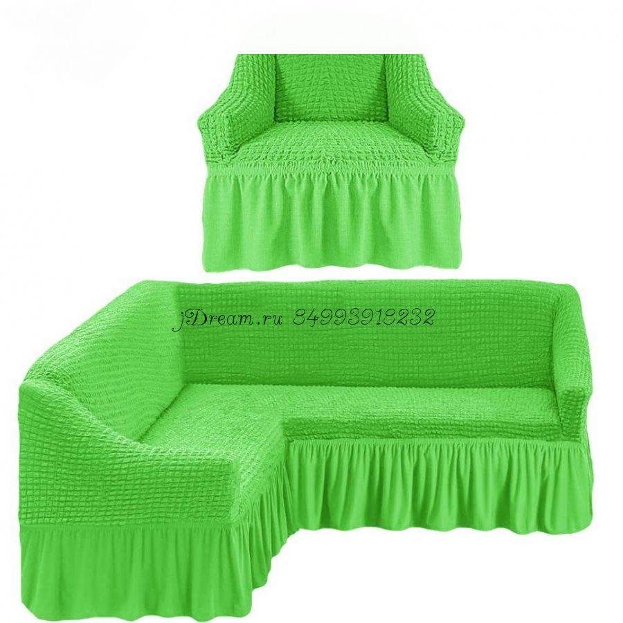 """Набор чехлов на 1 угловой диван и 1 кресло """"Салатовый"""""""