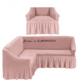 """Набор чехлов на 1 угловой диван и 1 кресло """"Светло-Розовый"""""""