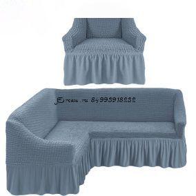 """Набор чехлов на 1 угловой диван и 1 кресло """"Серый"""""""