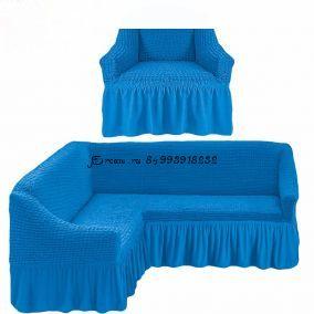 """Набор чехлов на 1 угловой диван и 1 кресло """"Синий"""""""