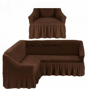 """Набор чехлов на 1 угловой диван и 1 кресло """"Тёмно-Коричневый"""""""