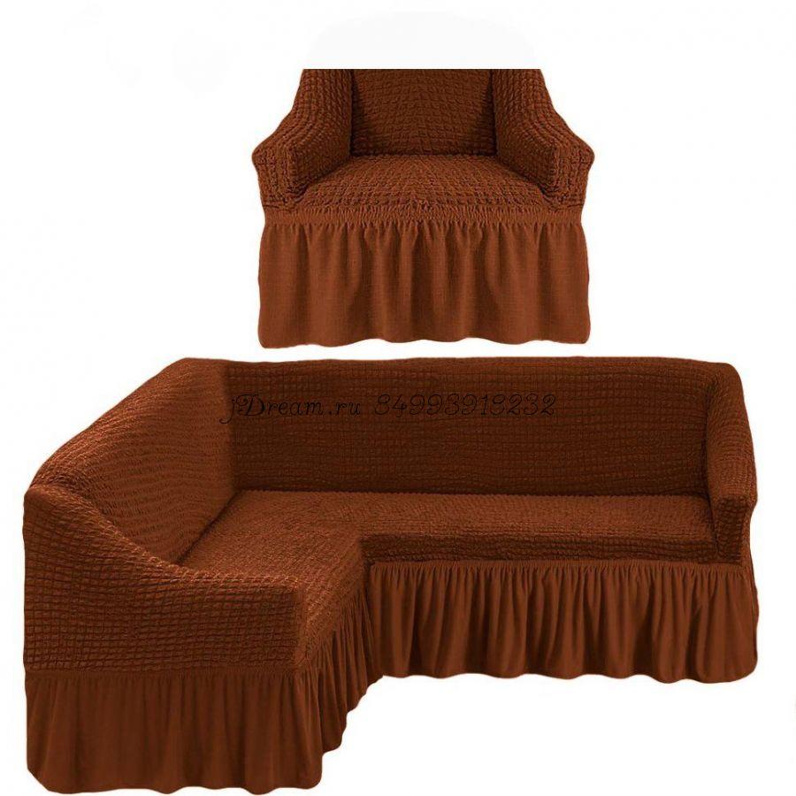 """Набор чехлов на 1 угловой диван и 1 кресло """"Терракотовый"""""""