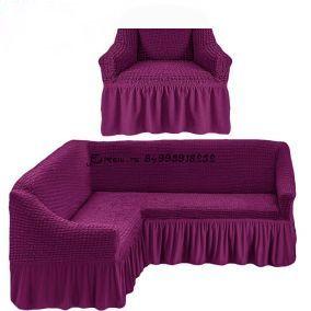 """Набор чехлов на 1 угловой диван и 1 кресло """"Фиолетовый"""""""