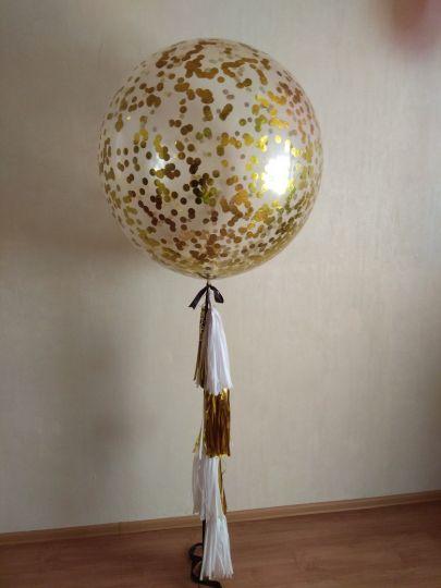 Метровый шар с конфетти и гирляндой из 7 кистей