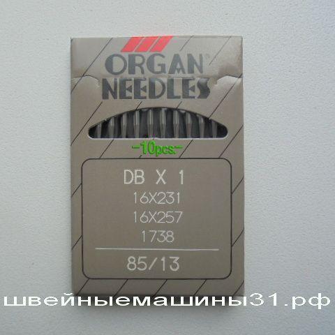 Иглы DB х 1  № 85, универсальные 10 шт. цена 150 руб.