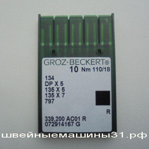 Иглы DP х 5   № 110, универсальные 10 шт. цена 200 руб.