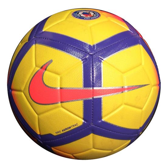 Nike МЯЧ ФУТБ. NIKE RPL STRIKE футбольный мяч купить в Москве на  ilovefootball 484e387c26863