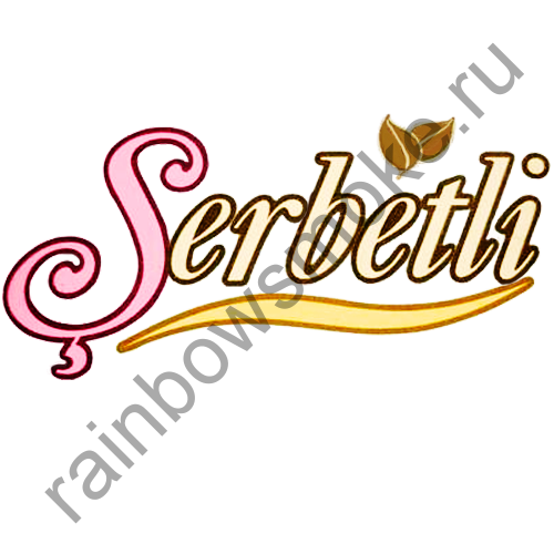 Serbetli 50 гр - Blueberry Grapefruit Watermelon (Черника Грейпфрут Арбуз)