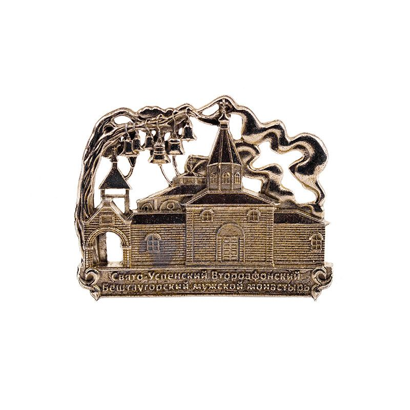 """Магнит """"Колокола. Олово"""" для Второафонского Бештаугорского монастыря"""