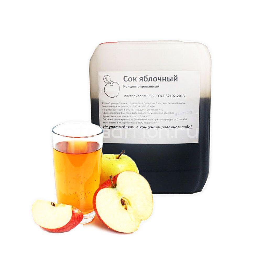 Концентрированный яблочный сок, 5 кг