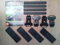 Адаптеры для багажника Mitsubishi Lancer 9 2003–2007, Атлант, артикул 8848
