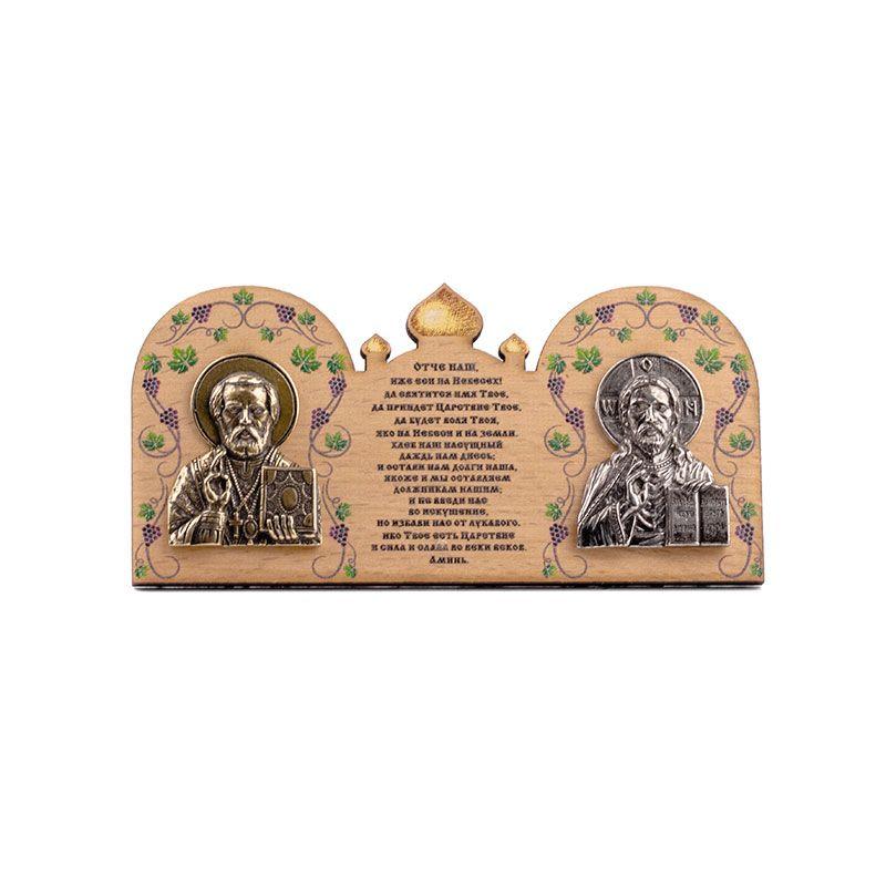 """Деревянная иконка """"Иисус Христос и Святой Николай"""""""