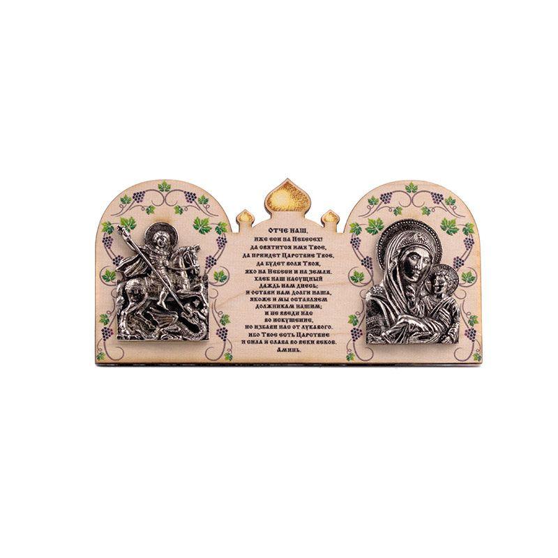 """Деревянная иконка """"Богородица Казанская и Святой Георгий"""""""