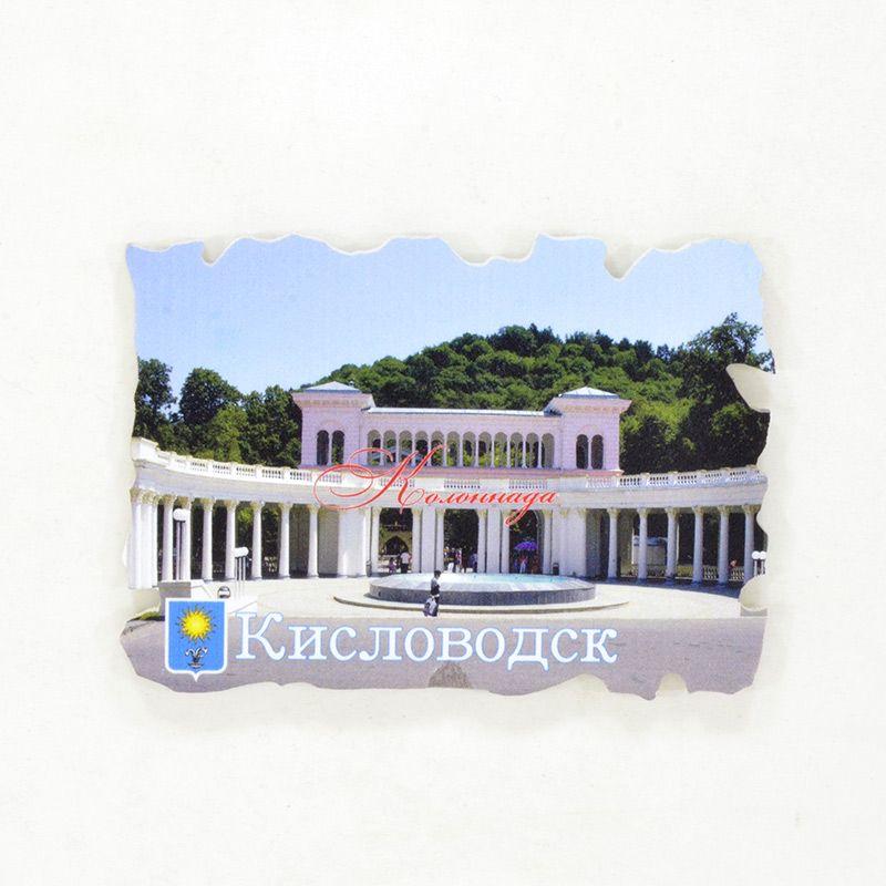 """Сувенирный магнит """"Кисловодск. Колоннада"""" на ПВХ"""