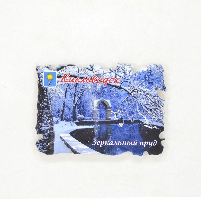 """Сувенирный магнит """"Кисловодск. Зимний Зеркальный пруд"""" на ПВХ"""