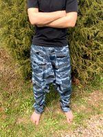 Оргинальные штаны в военном стиле. Москва, интернет магазин