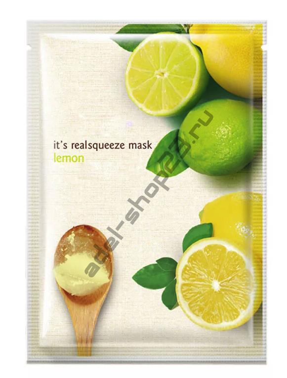 Bioaqua - Маска пленка с лимоном