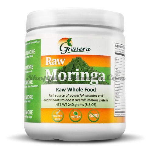 Моринга порошок Гренера Органик | Grenera Organic Moringa Powder