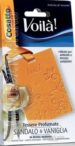 Аромапластины для гардероба Сандал и ваниль