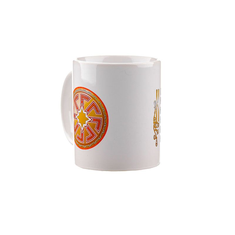 """Коллекционная сувенирная кружка с обережным символом """"Коловрат"""""""