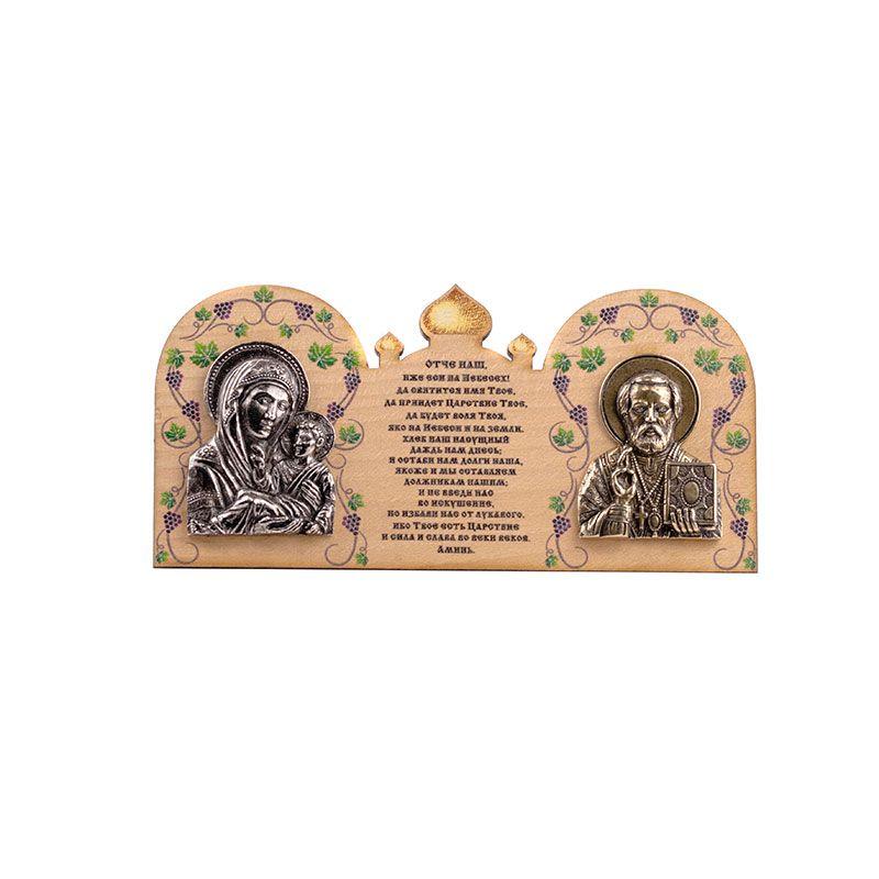 """Деревянная иконка """"Богородица Казанская и Святитель Николай"""""""