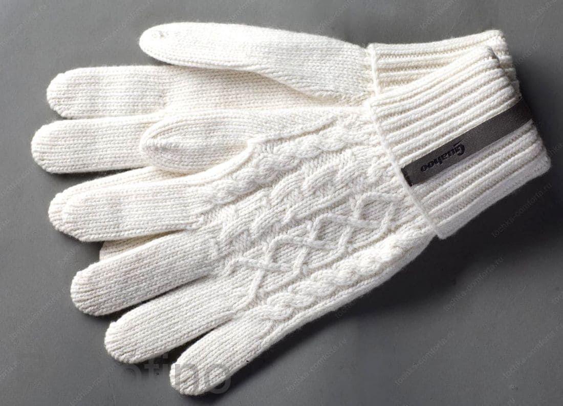 61-0751GV Перчатки Guahoo