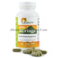 Моринга в капсулах Гренера Органик   Grenera Organic Moringa Capsules