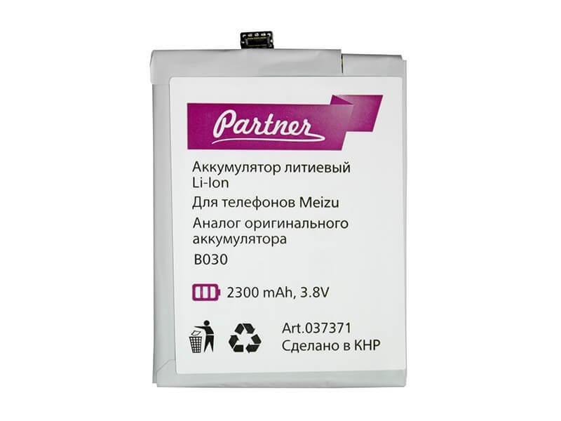 Аккумулятор Partner для Meizu MX3 (B030, 2300 mAh)