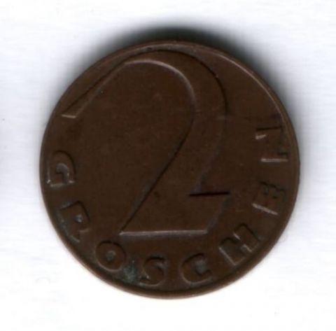 2 гроша 1935 г. Австрия