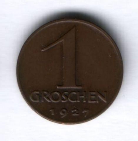 1 грош 1927 г. Австрия