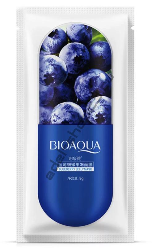 Bioaqua - Маска-гель для лица - Черника