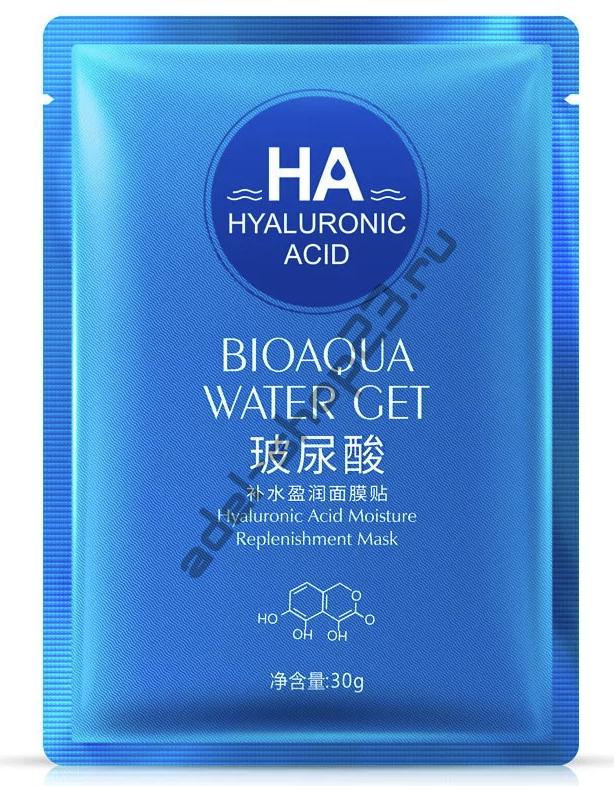 Bioaqua - Маска с гиалуроновой кислотой