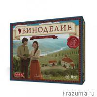 Виноделие ( Viticulture )